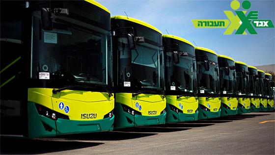 אלקטרה אפיקים רוכשת את חברת אגד-תעבורה תמורת כ-200 מיליון שקל