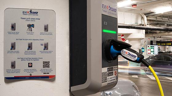 סונול EVI תתקין 400 עמדות טעינה לרכב חשמלי ברעננה