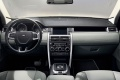 land-rover-disco-sport-interior-04-1