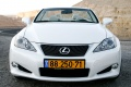 lexus_is250c_2011_54