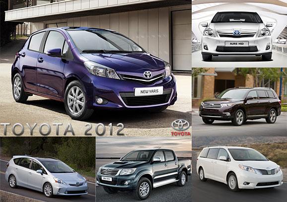 מתקדם טויוטה ישראל 2012 – לא פחות מ-8 דגמים חדשים - cartube ZR-27