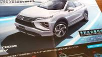 Mitsubishi_Eclipse_Cross_faceliftleaked_0000